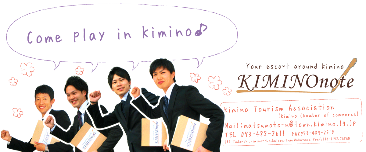 Your escort around Kimino「KIMINOnote」