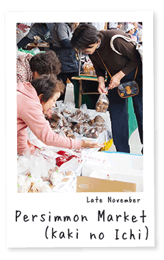 紀美野町イベントカレンダー・Agriculture, Forestry, and Commerce Festival 「Persimmon Marketplace」
